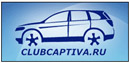 Chevrolet Captiva Club